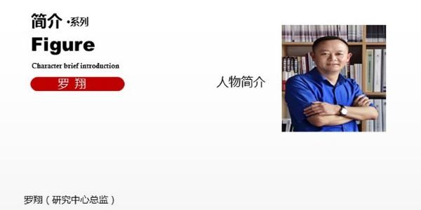 """百事2~""""项目投资研究中心""""风采展"""