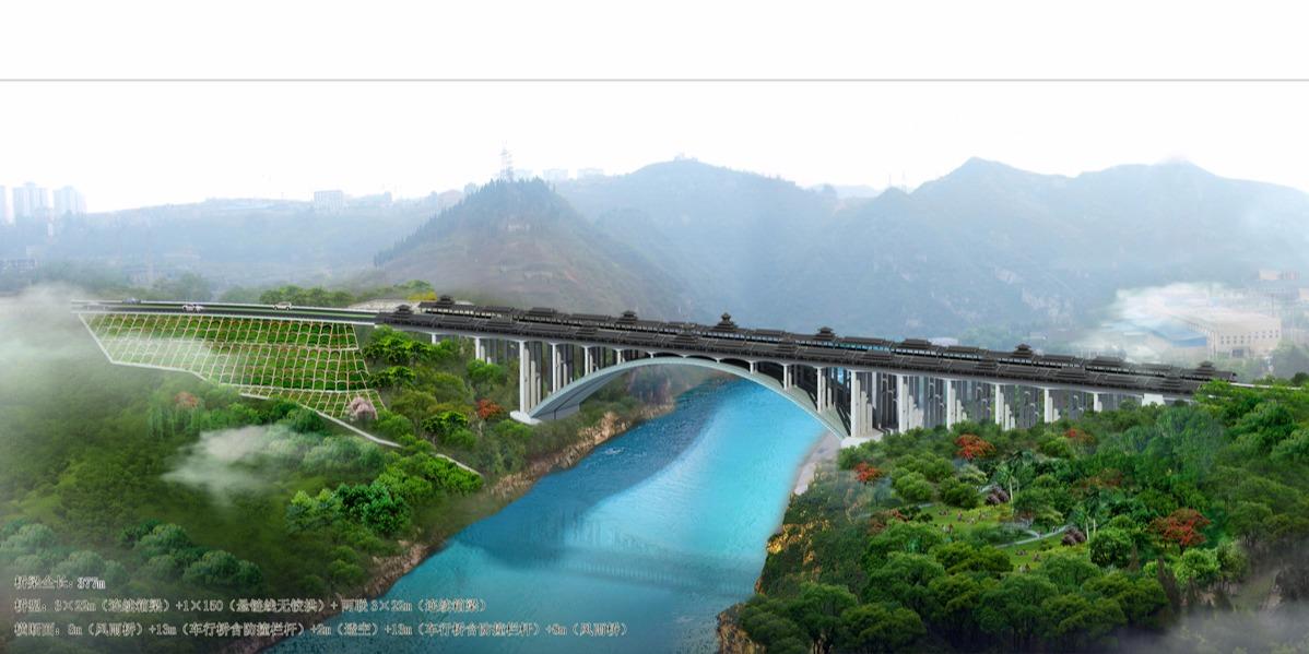 清水江大桥